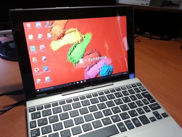 ダイナブックNZ40パソコンモード