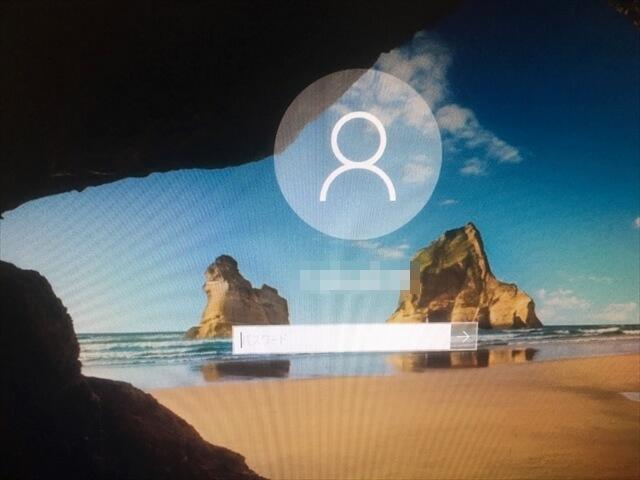 パソコン入力画面