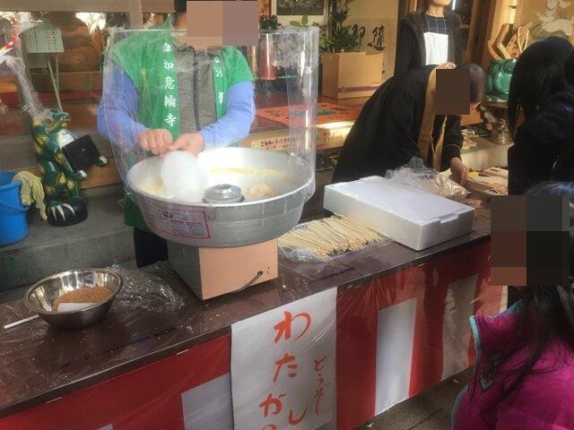 かえる寺の綿菓子