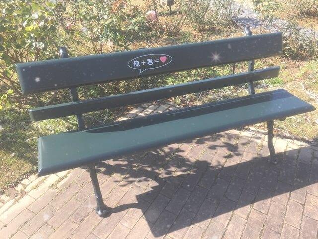 ハウステンボスのベンチ