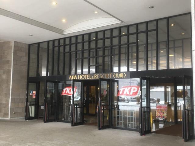 アパホテル&リゾート<札幌>_玄関