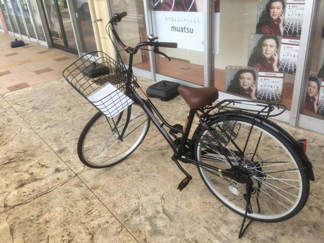 ノーパンクタイヤ自転車の本体