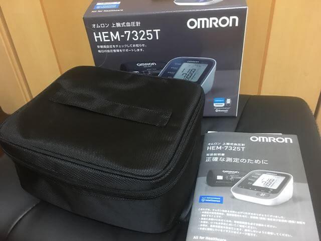 オムロン HEM-7325T 商品内容