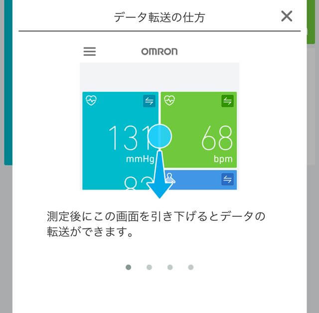 OMRON connnect01