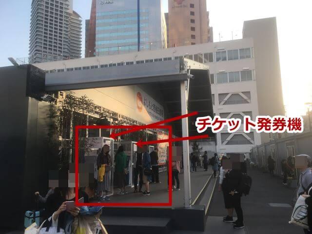 よしもと西梅田劇場予約チケット