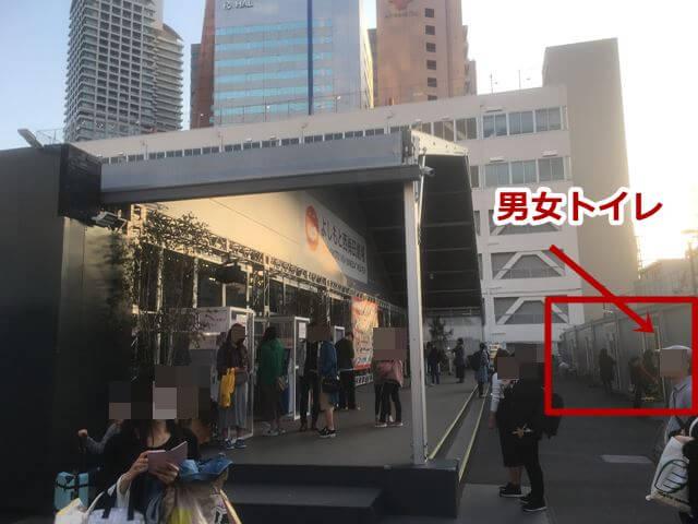 よしもと西梅田劇場男女トイレ