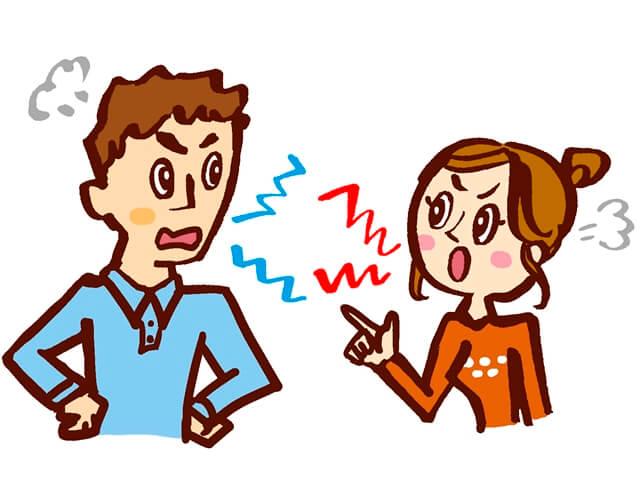口喧嘩をすると妻には勝てません。特に口下手な私はコミュニケーション能力の高い妻には口では勝てないんです。