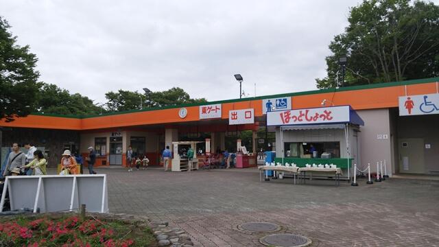 東武動物公園の入り口