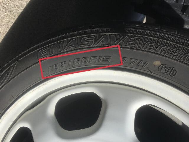 新車購入時に装着していたハスラーのタイヤはエナセーブ300+でサイズは165/60R15でした。