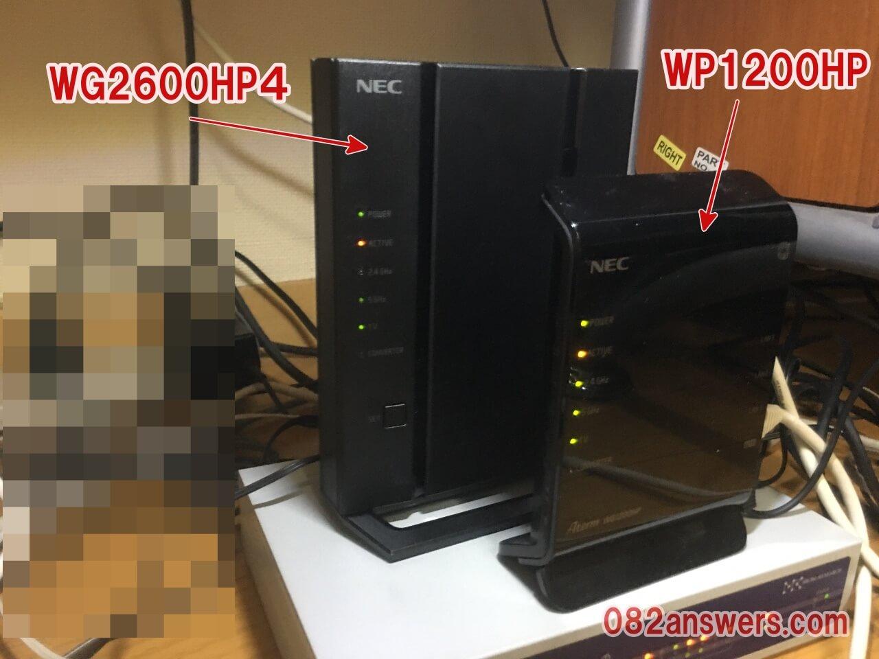 WG2600HP4とWP1200HPの画像